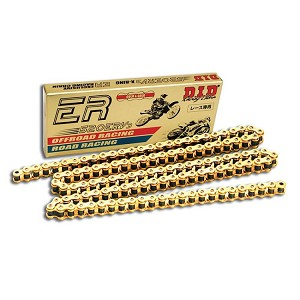 DID ERV3 520 Motorcycle X-Ring Chain