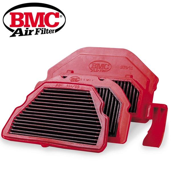 bmc air filter race 2012 2013 zx 14r. Black Bedroom Furniture Sets. Home Design Ideas